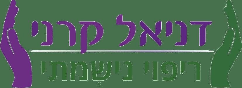 דניאל קרני לוגו אתר